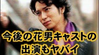 嵐 松本潤演じる道明寺司の登場でツイッターが落ちた! 【芸能ネタを中...