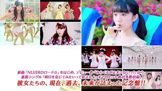 スパガ #スパガベスト #ありがとう ☆Official Site https://supergirls.jp/ ☆Official Fanclub S.P.C(Support Producers Club) http://spc.idolstreet.jp ☆YouTube ...