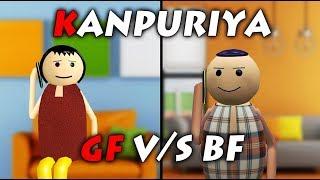 Hacer el Chiste de | GF Vs BF Nautanki | Kanpur ki masti | Cartoon Mundo en Hindi