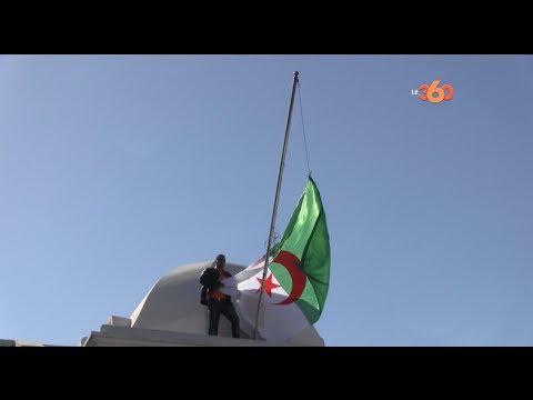 Manifestation devant le consulat algérien à Casablanca   وقفة أمام قنصلية الجزائر