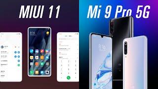 Презентация Mi 9 Pro 5G и MIUI 11 за 9 минут!