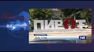 Pirot dobio novu turističku atrakciju | ep178deo07