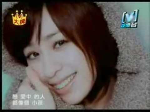 [ENG] Cyndi Wang - This Is Love (这就是爱) MV