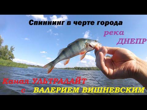 сексуальные знакомства города днепропетровска