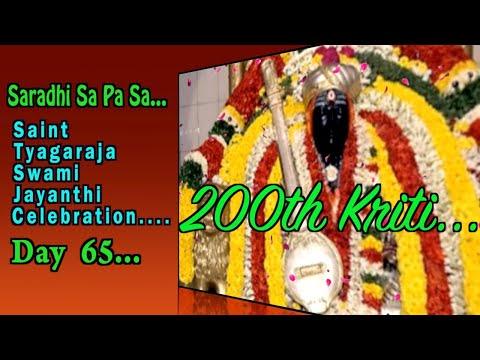 Happy Krishna Janmashtami 2020 II Laddoo Gopal II Copyryt Studios II Like I Share I Subscribe from YouTube · Duration:  5 minutes 29 seconds