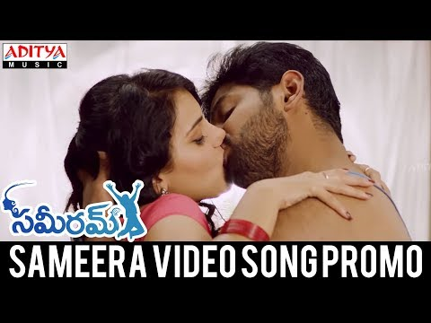 Sameera Video Song Promo | Sameeram Songs | Yashwanth, Amrita Acharya | Ravi Gundaboina