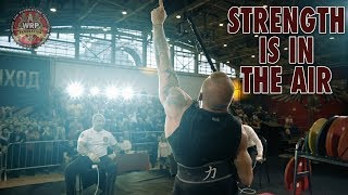 Powerlifting. Strength Is In The Air /// WRPF Worlds - 2017