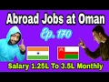 Abroad Jobs at Oman Country, Salary 2000$ USD  To 5000$ USD Monthly,  Tips In Hindi, Apply, Ep. 170