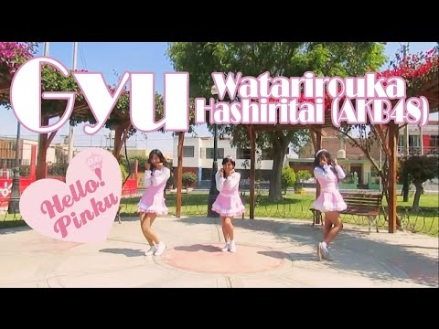 Hello!Pinku - Dance cover / GYU Watarirouka Hashiritai (Akb48)