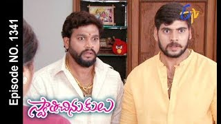 Swathi Chinukulu | 20th December 2017  | Full Episode No 1341| ETV Telugu
