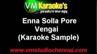 Venghai - Yenna Solla Pore Karaoke