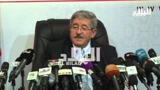 """شاهد كيف أجاب """"أحمد أويحي"""" على سؤال أحد الصحفيين بطريقة ساخرة؟!"""