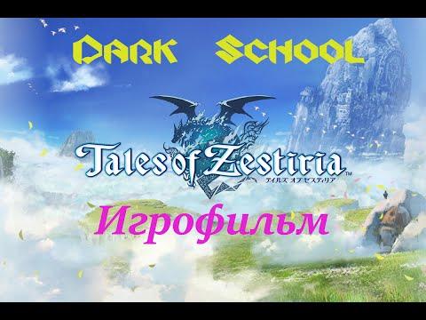 СУПЕРАНИМЭ Tales of Zestiria Doushi no Yoake  7 серия   Пастырь на  поле  боя