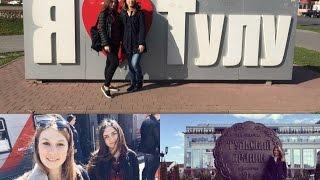 видео Тула на выходных | Сайт Сергея Вильянова