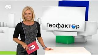 """Геофактор: Иностранные агенты, или НКО как объект """"шпиономании"""" (20.11.14)"""