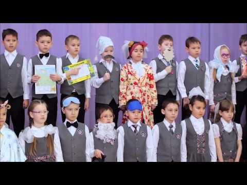 Барто Агния Львовна «В Школу»