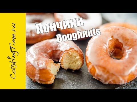 Пончики - простой рецепт из дрожжевого теста - Выпечка / Донатсы / Doughnuts / Donuts