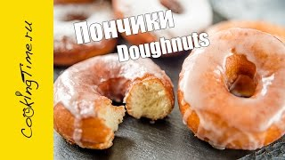 ПОНЧИКИ - простой рецепт из дрожжевого теста | выпечка | донатсы | doughnuts | donuts
