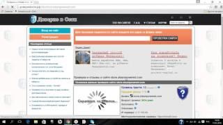 видео Доверенность на продажу земельного участка: образец генеральной, нотариальной