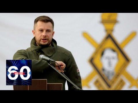 Украинский политик призвал