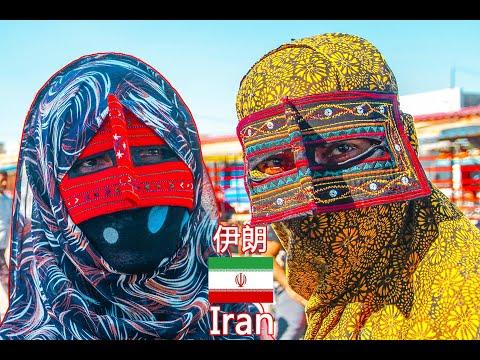 Iran timelapse