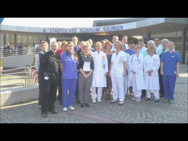 Городская Клиническая больница г. Золинген, Германия
