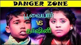 Super singer junior 6 | kappis poovaiyar in DANGER ZONE | Poovaiyar VS Dharshini