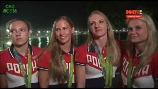 Синхронное плавание | Россия | Рио 2016