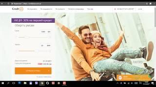 Credit Plus - как погасить онлайн кредит в Кредит Плюс