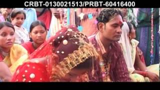 Ha baba ke mai chheliyai by Rupa Jha