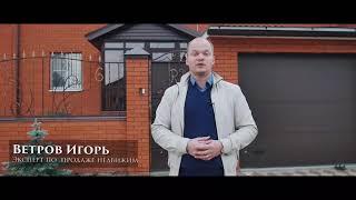 Купить коттедж в Казани.