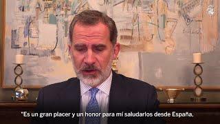La intervención de Felipe VI en el Foro de la UpM