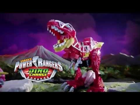 Power Rangers Dino Charge - DX Megazord