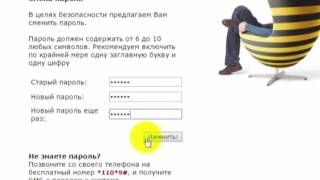 видео Билайн личный кабинет