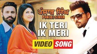 Ik Teri Ik Meri | Sarthi K | Video Song | Punjab Singh | Gurjind Maan, Annie Sekhon | 19th Jan