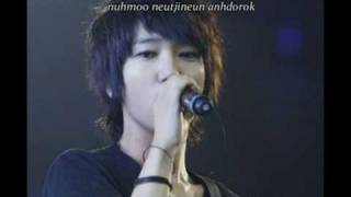 Yesung & Kyuhyun (Super Junior) - 나란 사람 Your Eyes (Rom / Eng Subs)