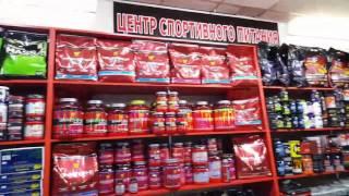 Магазин спортивного питания в Шымкенте