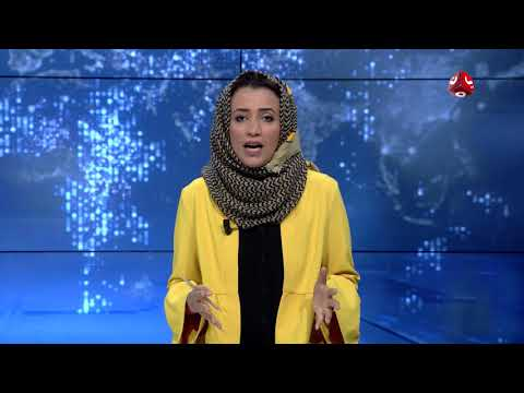 نشرة اخبار المنتصف 14 - 08 - 2018 | تقديم هشام جابر و اماني علوان | يمن شباب