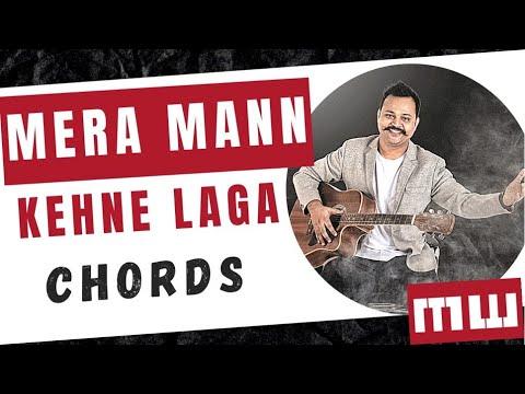 Mera Mann | Basic Guitar Chords | Rotten Guitars