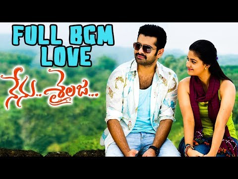 Nenu Sailaja Full HD BGM Telugu BackgroundMusic Ram Keerthy Suresh Bharat Ane Nenu Full BGMS