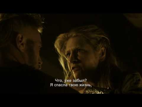 Lagertha beats Ragnar