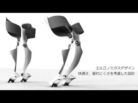 Archelis, The Wearable Chair, Is Now In Japan   Digital Trends