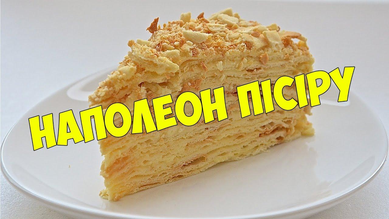 Бисквитный торт с кремом рецепт с фото пошагово в домашних условиях