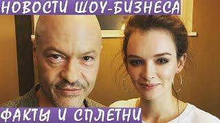 Федор Бондарчук и Паулина Андреева сыграют скромную свадьбу. Новости шоу-бизнеса.