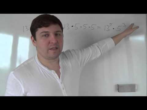 Алгебра 7 класс. Степень с натуральным показателем и ее свойства, часть 2