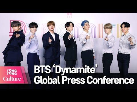 [engsub]-bts-global-press-conference-'dynamite'-방탄소년단-'dynamite'-글로벌기자간담회-[통통tv]
