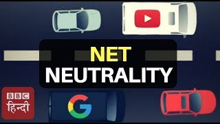 What Does Net Neutrality Ends Mean For us?   BBC Hindi