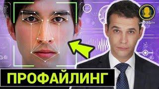 Евгений Спирица - Как понять, кто рядом с тобой