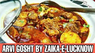 How to make Arvi gosht || Traditional and Original recipe of Arvi gosht || zaika-e-Lucknow.