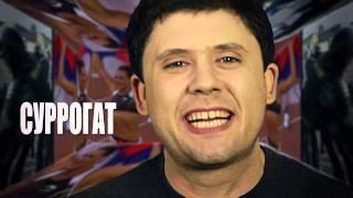 Запрещенный клип к показу на ТВ , Роман Разум НЕФОРМАТ
